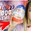 реклама у блоггера tomashevskayaa