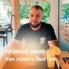 лучшие фото Андрей Невский