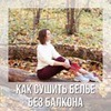 реклама у блоггера Татьяна Беловед