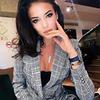 заказать рекламу у блоггера София Никитчук