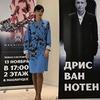 реклама на блоге Мария Шамхалова
