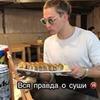 заказать рекламу у блоггера Антон Нинь