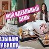 реклама на блоге alinacharova