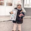 реклама у блоггера Ксения Богатова