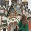 реклама у блоггера Наталья Откосова