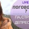 разместить рекламу в блоге toniakarpenko
