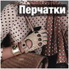 реклама в блоге Наталия Лаврова