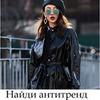 новое фото Ксения Пятницкая