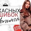 заказать рекламу у блоггера karina_nigay