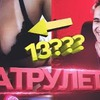 заказать рекламу у блоггера yurchik_ant