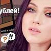 заказать рекламу у блоггера sevelenium