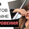 лучшие фото toniakarpenko