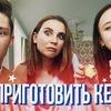 фото на странице dimaermuzevich