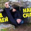 заказать рекламу у блоггера Сергей Трейсер