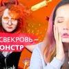 реклама на блоге jboyara