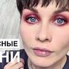 новое фото izmailova_makeup