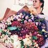 разместить рекламу в блоге Маша Шатрова