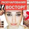 разместить рекламу в блоге alisablack87