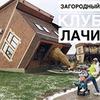 разместить рекламу в блоге Ирина Irenasplanet