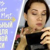 реклама у блоггера tanya_emily