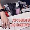 фото на странице izmailova_makeup