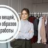 заказать рекламу у блоггера thestoryofelegance