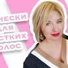 реклама на блоге litvinenkostudio
