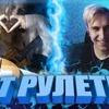 заказать рекламу у блоггера Юра Антонов