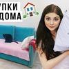 реклама на блоге marinamusic