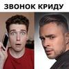 лучшие фото Виталий Ковалев