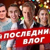 реклама на блоге murataev
