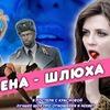 заказать рекламу у блоггера krasnovanatasha
