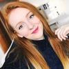 реклама в блоге Екатерина Герун