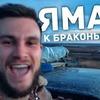 заказать рекламу у блоггера Михаил Ронкаинен