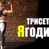 фотография fitonysha