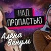 реклама в блоге vine_ruslan