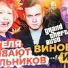 реклама у блоггера sobolevv