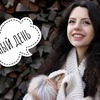 разместить рекламу в блоге silvia_sahakyan