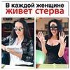 разместить рекламу в блоге Василина Kat