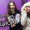 реклама на блоге julia_sk_happy