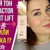 реклама на блоге tanya_emily