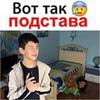 реклама у блоггера Василина Kat