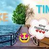 реклама у блоггера Глеб Паламарчук