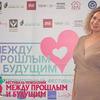 лучшие фото Ольга Овчинникова