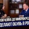 новое фото maria_pronenko