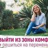 реклама на блоге ira_maryasova