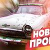 разместить рекламу в блоге eldarboziev_