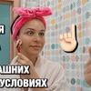 реклама у блоггера svetlana.s