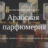 реклама у блоггера thekrasavishna