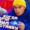 фото starosvitskiy